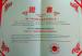 2017中国物业服务年度社会责任感企业