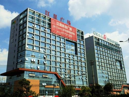 苏州·江星商业广场