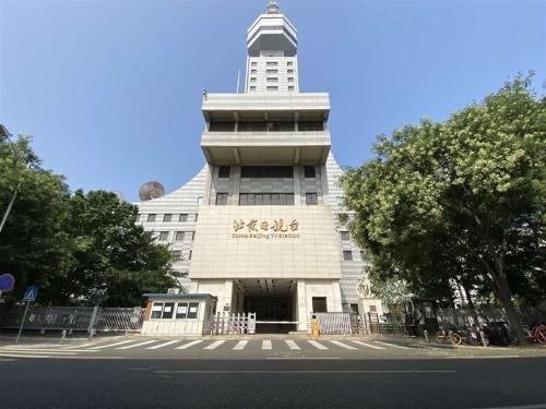 北京广播电视台老址